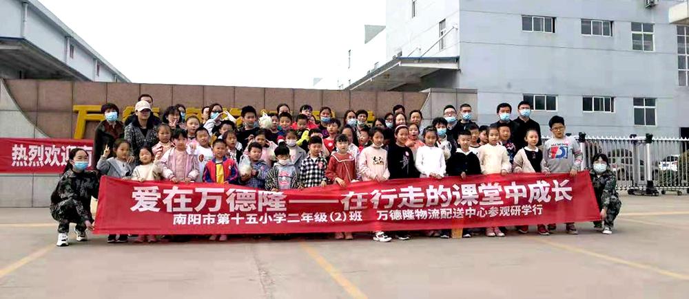3000 李阳拍 磨豆腐3.jpg