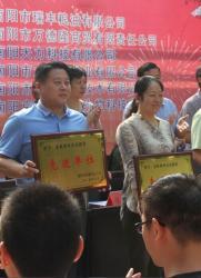 2015-8-25金秋助学南阳商贸在行动