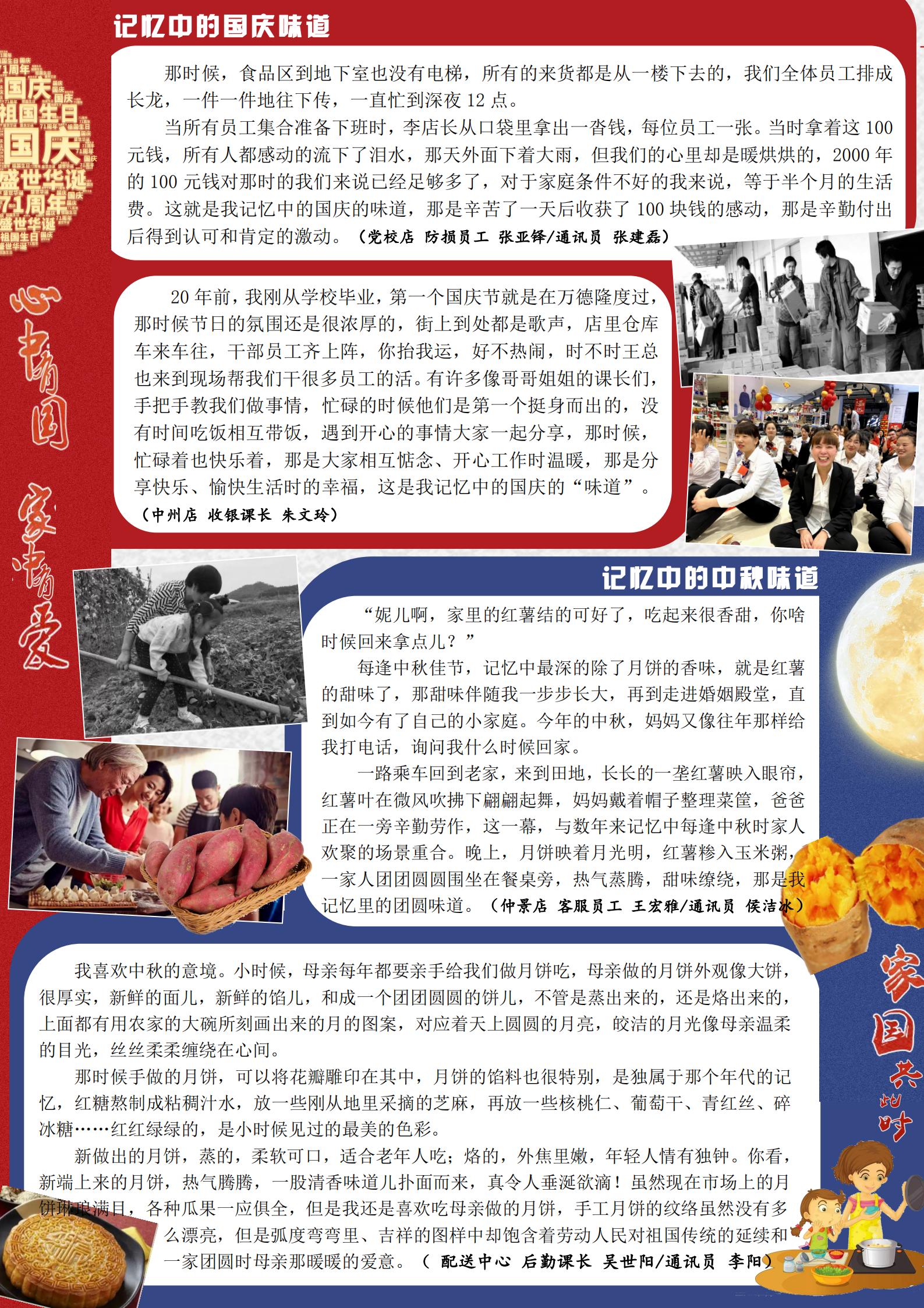 易胜博app苹果下载易胜博app苹果下载第1019期_03.png