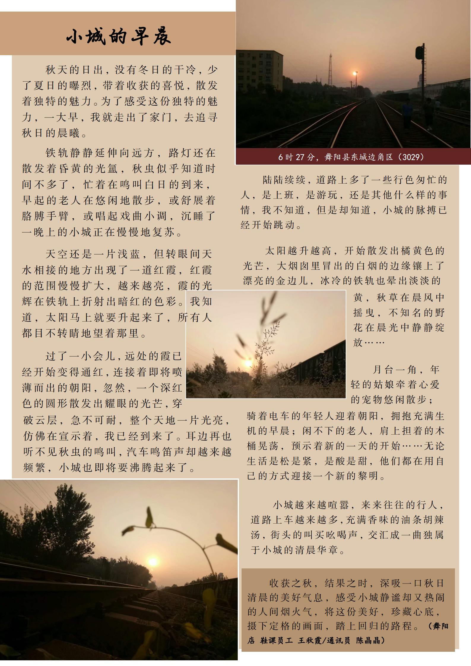 易胜博app苹果下载易胜博app苹果下载第1021期_04.png